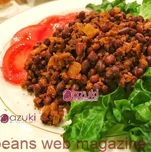 小豆チリコンカン