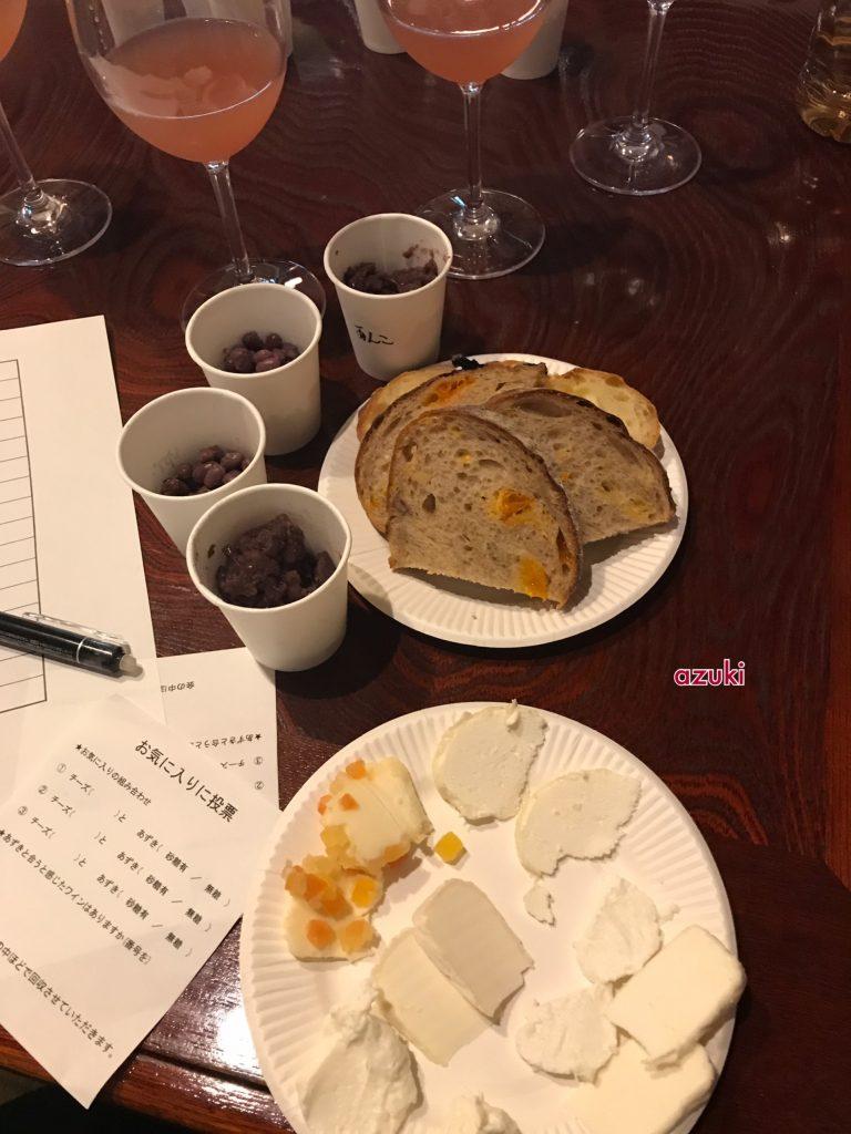 古民家で味わう小豆とワインとチーズ