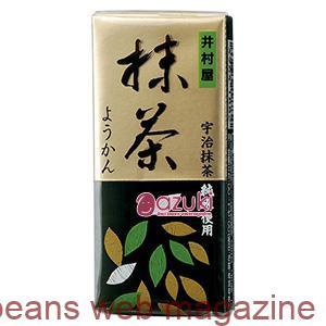 ミニようかん(抹茶)