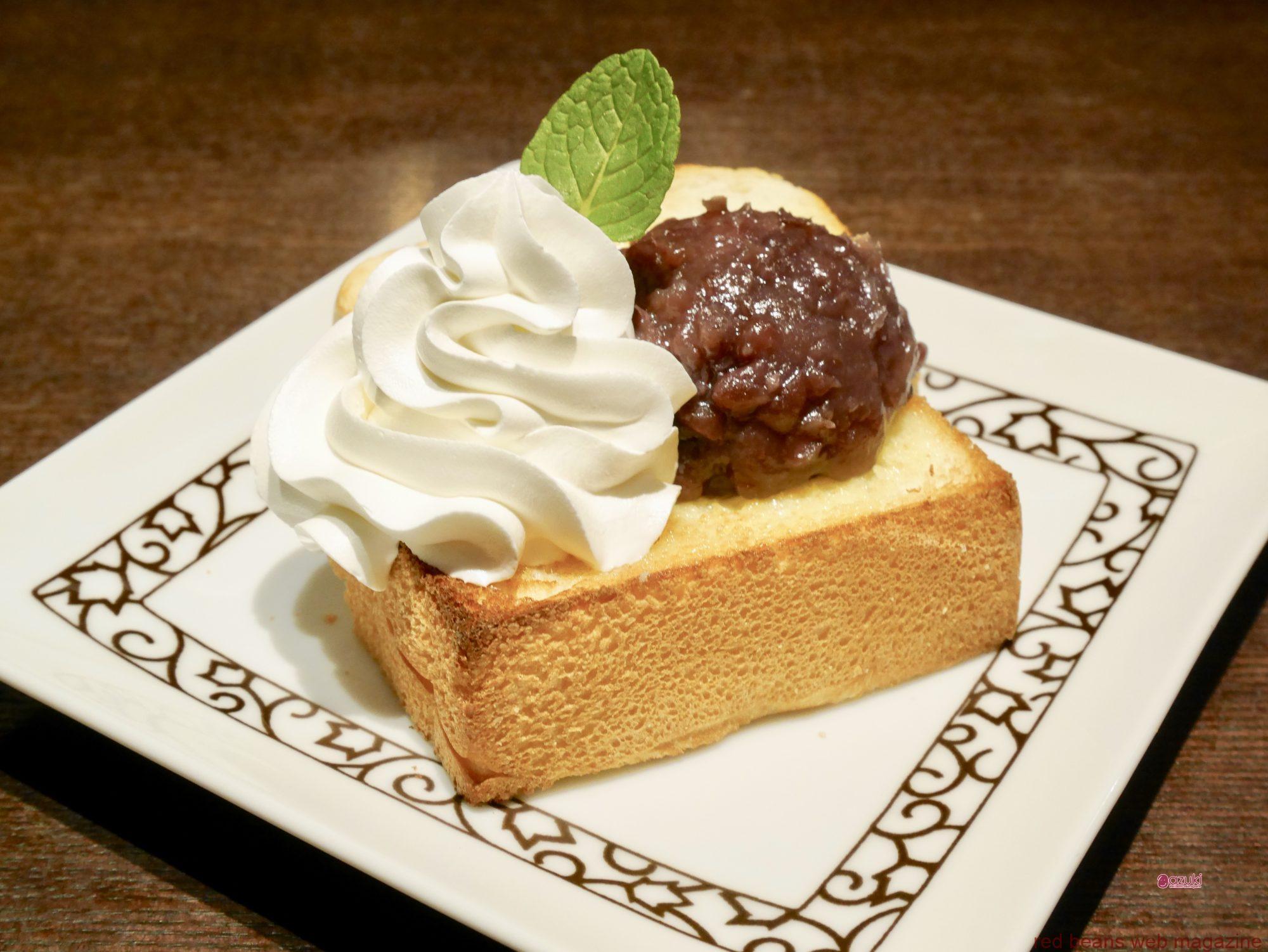 名古屋名物、魅惑の「小倉トースト」はいかがでしょうか?