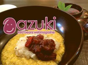 和菓子 薫風さんの とうもろこしのすり流しにおはぎがのった椀物。小豆にクコの実とハト麦にわあせ、熱や水分の排出をたすけることをねらった組み合わせと聞きました。