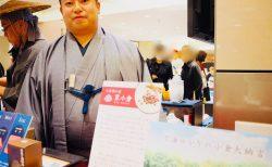 本和菓衆の催事にゆくとどうして楽しいか