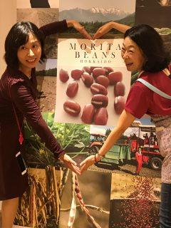 世界の小豆食べ比べイベント開催報告