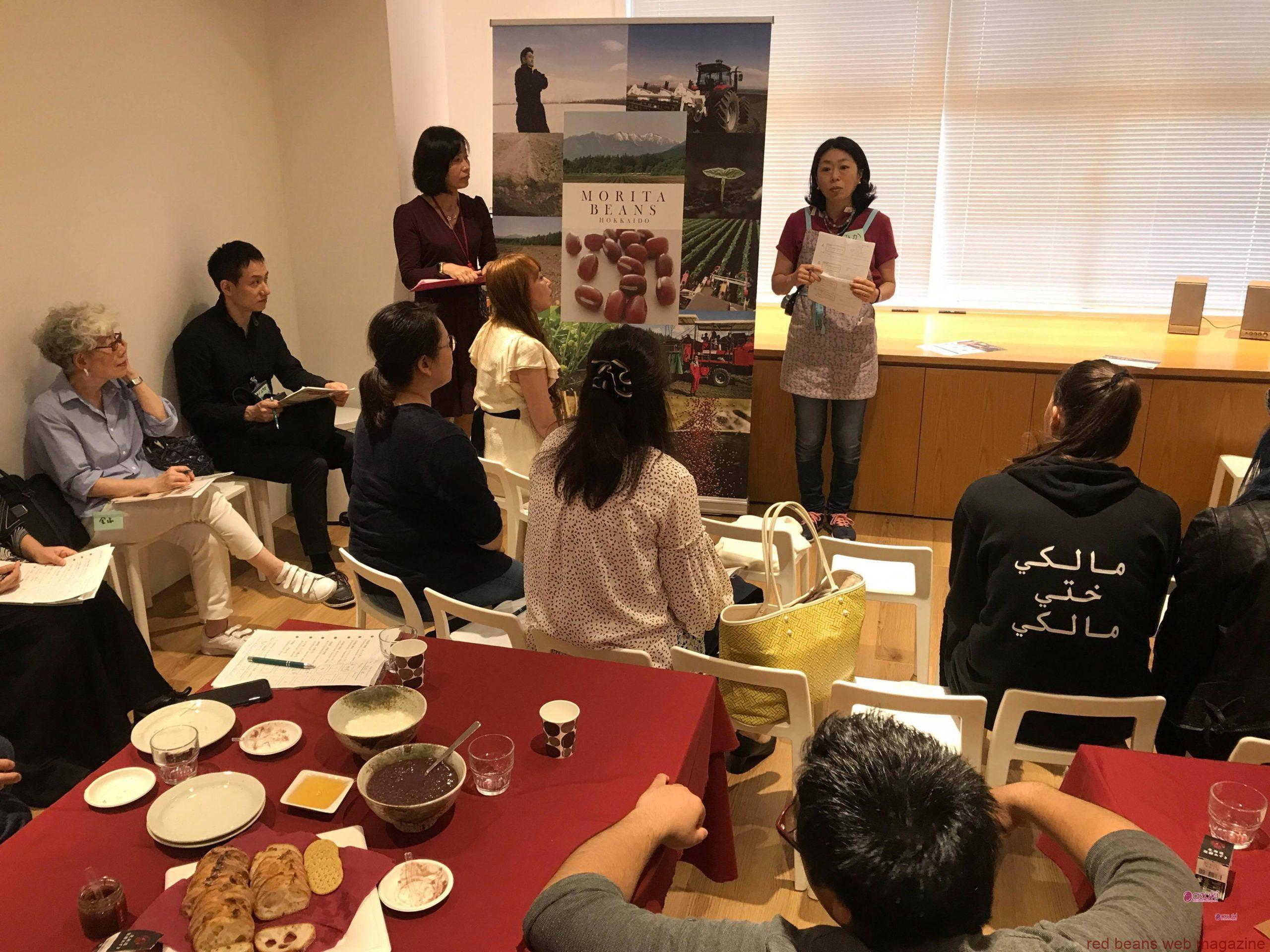 【イベント案内】世界の小豆を食べくらべパーティー 第二弾